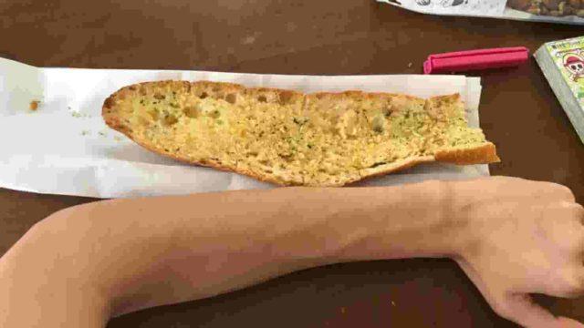 ピーターパンのガーリックトーストを腕と比較